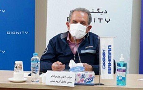 برنامه افزایش تولید و عرضه محصولات متنوع در گروه بهمن
