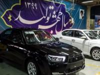 برنامه آینده فروش محصولات ایران خودرو