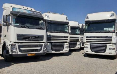 ۱۶۵۰ دستگاه کامیون دست دوم وارداتی ترخیص شدند