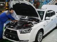 نوسانات قیمت خودرو در یک سال گذشته