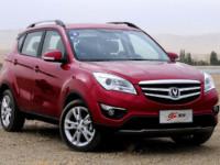 خودروساز چینی از موتور هیبریدی رونمایی کرد