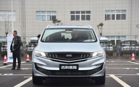 جیلی VF11 محصول ویژه کمپانی چینی