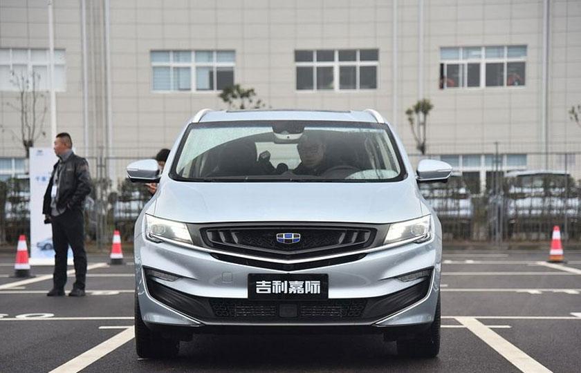 جیلی VF۱۱ محصول ویژه کمپانی چینی