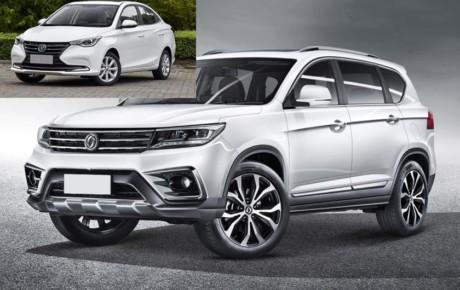 قیمت جدید محصولات فردا موتور / شهریور ۱۴۰۰