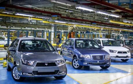 چرا فروش فوری ایران خودرو و سایپا کاهش یافته است؟