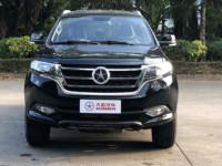 خودروی جدید دایون Y5 در راه بازار ایران + قیمت
